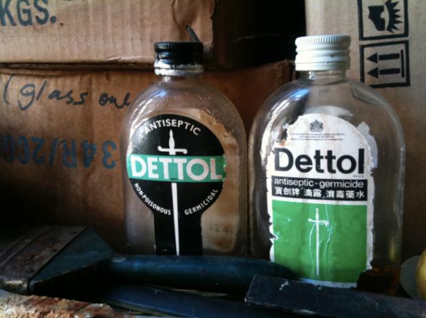 Vintage Dettol Bottles